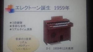 Dsc_1639